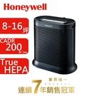 空氣機 清淨機 抗敏【DY029】Honeywell TrueHEPA 抗敏系列空氣清淨機 HPA-200/202APTW 收納專科