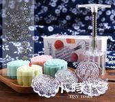 月餅模具 綠豆糕模手壓式 [YB]