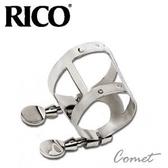 【缺貨】美國 Rico 豎笛/黑管 金屬束圈 4-point【RCL1LN】