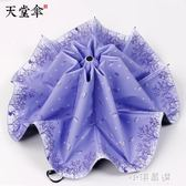 晴雨傘兩用太陽傘小清新女防曬防紫外線折疊遮陽傘大號黑膠『小淇嚴選』