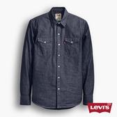 Levis 牛仔襯衫 男裝 / Barstow V形雙口袋 / 原色丹寧 / White Oak布廠 / 經典延續款