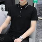 絲光棉polo衫男士短袖夏季潮牌翻領t恤帶領2021新款有領潮流