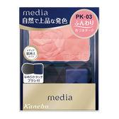 media媚點 優雅玫色修容餅 PK-03【康是美】