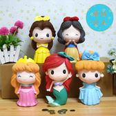 迪士尼公主卡通美人魚存錢罐 創意兒童儲蓄罐灰姑娘錢罐 女生禮物中秋搶先購598享85折