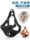 寵物牽引繩 狗鍊子金毛泰迪比熊小型中型犬胸背帶背心式遛狗狗用品 萬寶屋