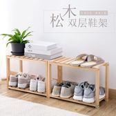 居家家 實木多層鞋架家用簡易組裝鞋柜 宿舍木質鞋子收納架置物架
