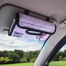 汽車遮陽板紙巾盒創意車用抽紙盒套可愛掛式車載面紙盒 『洛小仙女鞋』YJT