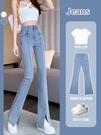 開叉牛仔褲女夏季薄款2021年新款春秋高腰小個子微喇叭闊腿女褲子 喵小姐