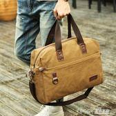 KCE復古帆布男包手提包大容量旅行袋男士單肩包電腦包潮流側背包 溫暖享家