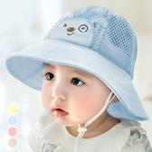 眨眼小狗大寬簷透氣遮陽帽 童帽 遮陽帽 防曬帽 漁夫帽 盆帽
