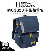 國家地理 National Geographic NG MC5350 地中海系列 中型雙肩後背包 相機包  ★24期免運★薪創