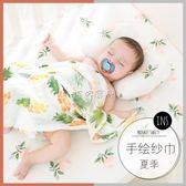 嬰兒被 muslin寶寶竹纖維紗布包巾夏季蓋毯襁褓巾抱被嬰兒被子新生兒用品 珍妮寶貝