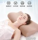 頸椎枕單人護頸記憶棉枕頭助睡眠專用健康枕睡覺專用學生雙人枕芯 快速出貨YJT