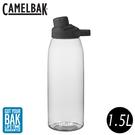 【CamelBak 美國 Chute Mag 戶外運動水瓶 1500ml《晶透白》】1514101015/安全無毒/運動水瓶