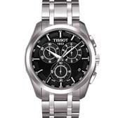 TISSOT天梭 Couturier 石英計時腕錶 T0356171105100