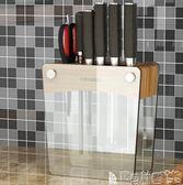 刀架 刀架廚房置物架 鋼化玻璃楠竹創意刀座 菜刀架收納架JD JD