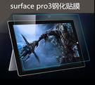 微軟 Surface Pro 3 12吋...