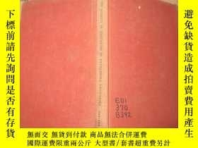二手書博民逛書店The罕見Quality of Education in Dev