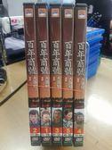 挖寶二手片-S43-008-正版DVD*大陸劇【百年商號:大盛魁 全56集10碟】-于震*喬振宇*吳連生*周顯欣*午