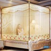 蚊帳蚊帳三開門坐床拉鍊方頂宮廷蒙古包1.8m床雙人家用1.5米wy 全館限時88折