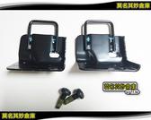 莫名其妙倉庫【MP041 ISOFIX 扣座】原廠 兒童安全座椅扣環 加裝固定座 Mondeo MK4