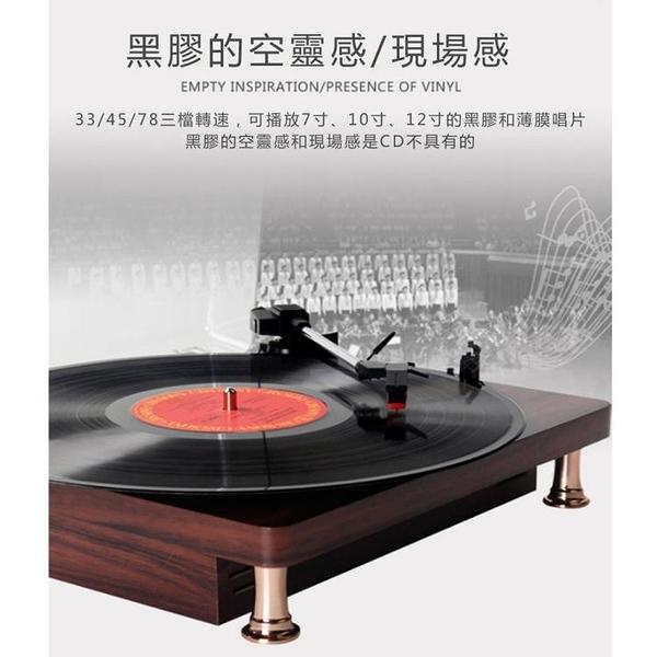 【土城現貨】-留聲機復古客廳歐式家用便攜LP黑膠唱片機老式電唱機  伊蘿