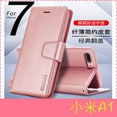 【萌萌噠】Xiaomi 小米 A1 韓曼小羊皮側翻皮套 帶磁扣 帶支架 插卡 全包矽膠軟殼 手機殼 手機套