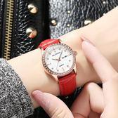 手錶別樣手錶女士學生韓版簡約休閒大氣時尚潮流防水皮帶石英女錶 曼莎時尚