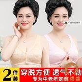 【2件裝】薄款大碼胸罩前扣文胸媽媽內衣背心式無鋼圈純棉中老年人胸罩【宅貓醬】