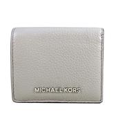 MICHAEL KORS 銀字LOGO鵝卵石紋全皮革短夾(灰色)-35S9STVD2L