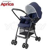 愛普力卡 Aprica Karoon Air 輕量平躺型雙向嬰兒車 -維多利布魯