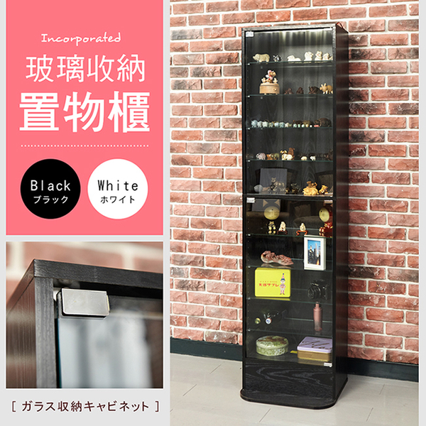 展示櫃 公仔櫃 模型櫃 180CM模型公仔收納櫃 收藏櫃 置物櫃 玻璃櫃 書櫃 櫃子 MIT台灣製 BO018 澄境