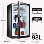 冷藏櫃 冰吧小冰箱宿舍冷藏櫃小型家用單門茶葉保鮮櫃透明玻璃留樣展示櫃 第六空間 igo