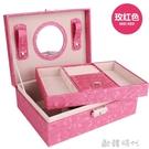 首飾盒簡約歐式公主韓版手飾品收納盒多功能帶鎖木質耳環首飾盒女 歐韓時代