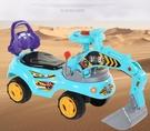 電動挖掘機 挖掘機可坐玩具車大型挖機可坐人電動工程車男孩挖土機TW【快速出貨八折鉅惠】