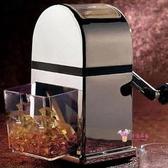 碎冰機 手搖碎冰機商用家用刨冰機手動刨冰器碎冰器碎顆粒創意家居