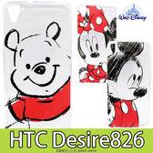 E68精品館 正版 迪士尼素描 HTC DESIRE826 透明殼 矽膠軟殼手機殼 米奇米妮維尼保護殼保護套 D826
