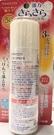 ★新品★日本【近江】爽潤C.E防曬噴霧 50g/瓶 SPF50+