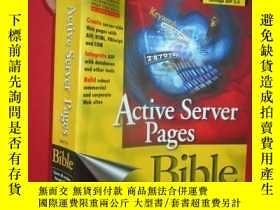二手書博民逛書店Active罕見Server Pages Bible ( 16開
