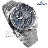 EDIFICE EFR-556GY-1A 公司貨 三眼計時碼錶 賽車錶 男錶 IP灰黑x藍 EFR-556GY-1AVUDF CASIO卡西歐