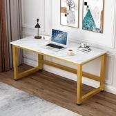 電腦桌 歐式家用電腦台式桌簡約現代臥室書桌鋼木雙人辦公桌學生寫字桌子【快速出貨】