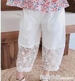 自制2021新款女童薄款防蚊褲夏季女寶寶兒童休閒白色蕾絲燈籠褲子 蘇菲小店