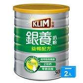 克寧銀養奶粉益暢配方1.5KG 超值二入組【愛買】