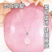 能量定制珠寶開運忠貞摯愛柔和磁場健康安眠 藍寶石月光石頸 皇者榮耀