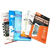 OPPO R9 Plus 鋼化玻璃保護貼