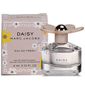 MARC JACOBS DAISY 清甜雛菊淡香水(小香水4ml)【小三美日】