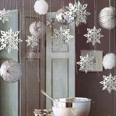 新款雪花串15/20/25cm聖誕雪花6件套婚慶節日派對聖誕節 雪花掛件HM 衣櫥秘密