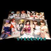 【特典商品 可刷卡】☆ 生死格鬥6 DOA6 浴室海報組合 5款一組 ☆【台中星光電玩】