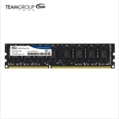 【超人生活百貨】TEAM 桌上型記憶體LO-DIMM DDR3 1600 8G TED38G1600C1101