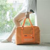 旅行包 旅行收納袋大容量便攜出差手提袋可折疊衣物整理旅游拉桿箱行李包 polygirl